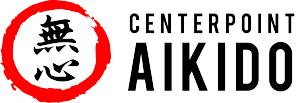 Aikido Logo with Red Circle and Black Japanese Symbols for Centerpoint Aikido